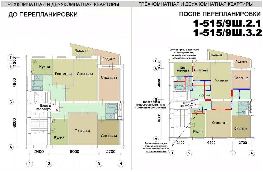 Ремонт квартир в домах серии 1-515/9ш, перепланировка кварти.