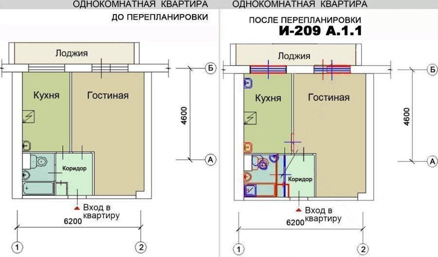 Ремонт квартир в домах серии и-209а, перепланировка квартир.