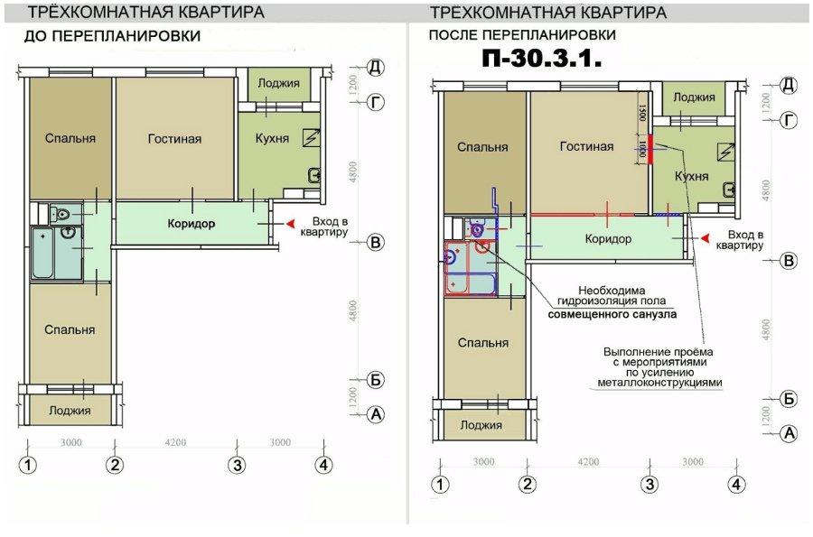 Перепланировка трехкомнатной квартиры п44 - 7volkov.ru.