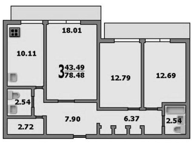 3-комнатная квартира и-700а: планировка вариант b: 78.5/43.5.